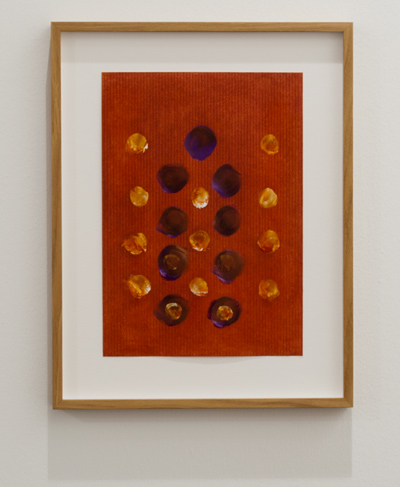 Joseph Egan / Joseph Egan emanare  2013 23 x 16 cm Oil paints on paper with framing
