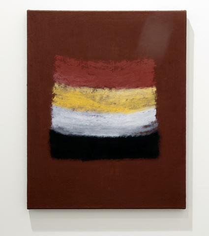 Joseph Egan / Joseph Egan the worthy earth  2013 50 x 40 x 2 cm Oel auf Leinwand