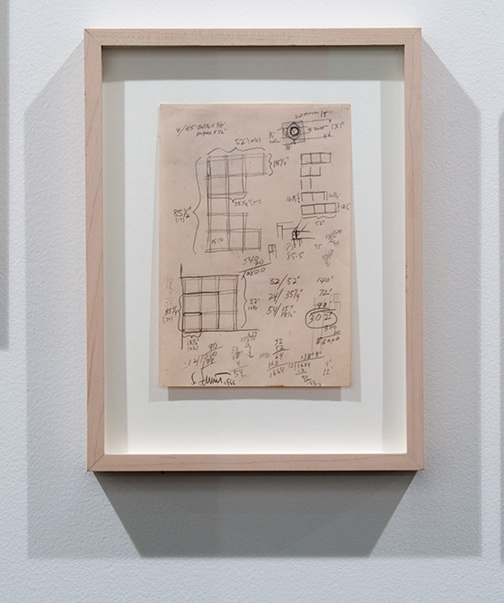 Sol LeWitt / Sol LeWitt Untitled  1966 21 x 14 cm 8,25 x 5,5 inch ink and pencil on paper working drawing