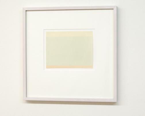 Antonio Calderara / Orizzonte  1959  14 x 18 cm Aquarell on paper