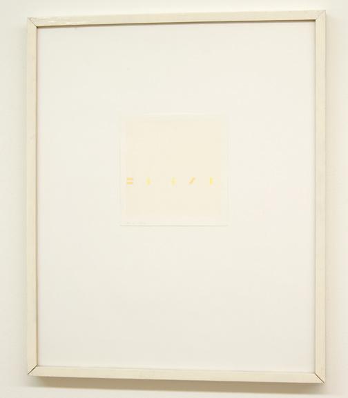Antonio Calderara / Lettera di un Convalescente  1977  13.5 x 13.5 cm Aquarell on paper