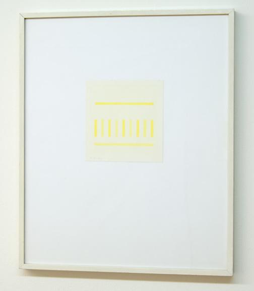 Antonio Calderara / Spazio Luce  1973  13.5 x 13.5 cm Aquarell on paper