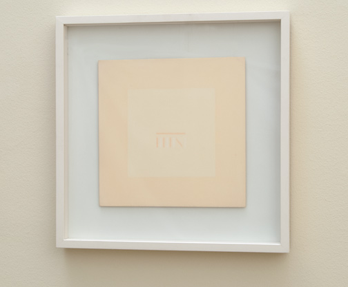 Antonio Calderara / Senza Titolo  1977  27 x 27 cm Oel auf Holztafel