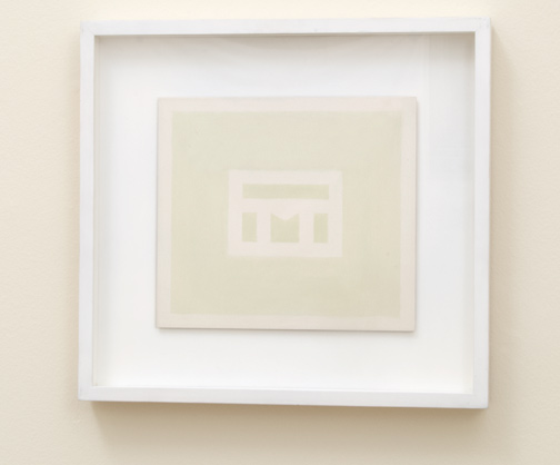 Antonio Calderara / Epigramma  1978  24 x 27 cm Oel auf Holztafel