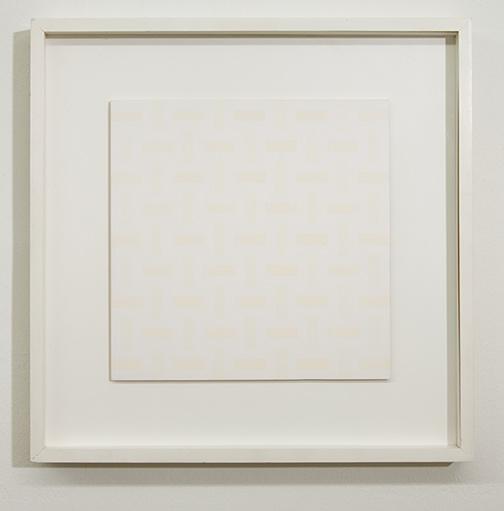 Antonio Calderara / Antonio Calderara Pittura  1974 27 x 27 cm Oel auf Holztafel