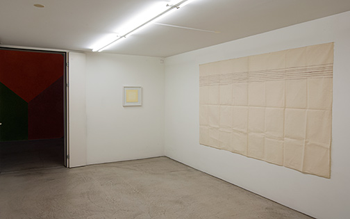 James Bishop,  				Antonio Calderara,  				Joseph Egan,  				Donald Judd,  				Sol LeWitt,  				Robert Mangold,  				Agnes Martin,  				David Rabinowitch,  				Fred Sandback,  				Richard Tuttle, essential – The line