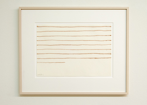Giorgio Griffa / Giorgio Griffa Untitled  1978  25 x 36 cm watercolor on paper