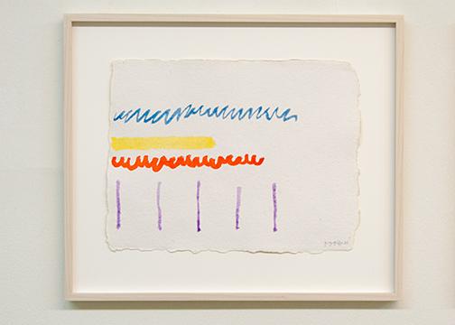 Giorgio Griffa / Giorgio Griffa Untitled  1983  23.5 x 40 cm watercolor on paper