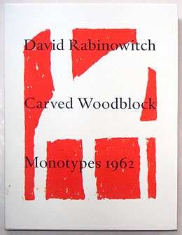 Carved Woodblock Monotypes 1962