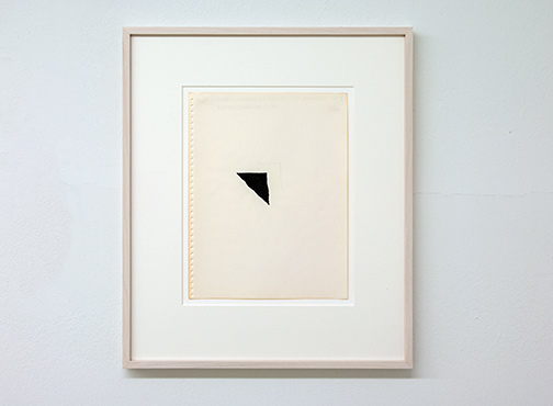 Richard Tuttle / Richard Tuttle 5th Drawing for Heiner Friedrich Show  1973  28 x 21.5 cm ink on paper