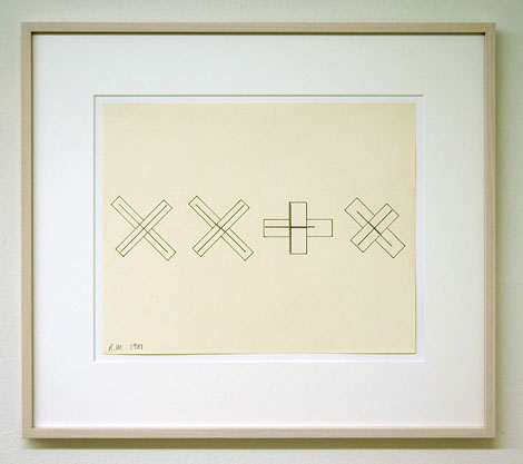 Robert Mangold / Untitled (for Annemarie Verna Gallery)  1981  27.8 x 34.7 cm pencil and ballpoint pen on paper