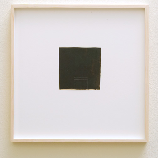 James Bishop / James Bishop (*1927) Untitled  2012  13.2 x 11.5 cm Oil and crayon on paper