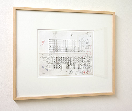 Sol LeWitt / Working Drawing for Wall Drawing  n.d.  20.3 x 25.5 cm pencil and ink on paper