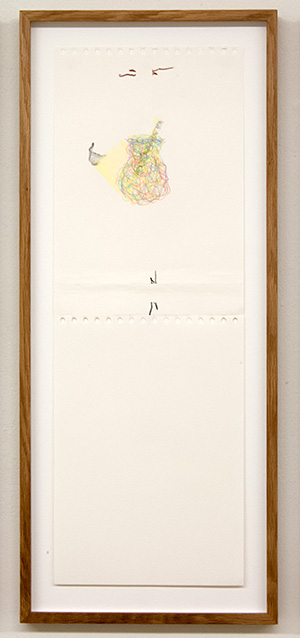 Richard Tuttle / Richard Tuttle Source  2012  7 parts, each: 59.5 x 21 cm Pencil, colored pencil and collage (grey cardboard)