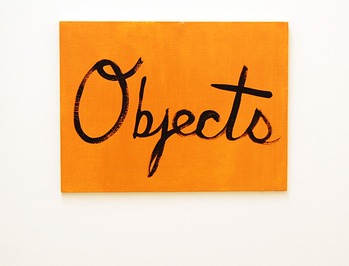 """Ree Morton / Ree Morton  Objects (Signs of Love)  1976 33 x 43 cm / 13.5 x 18"""" oil on plywood"""