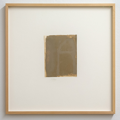 James Bishop / James Bishop Untitled  n.d. 16.2 x 12.7 cm oil on paper